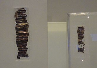 Priestly Blessing - The Silver Scroll, an amulet from the First Temple period containing the Priestly Blessing, on display at the Israel Museum