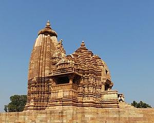 Vamana Temple, Khajuraho - Vamana temple at Khajuraho