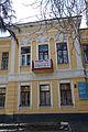 Kharkiv Petrovskogo 17 SAM 9669 63-101-2266.JPG