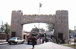 Bab-e-Khyber (Entrance to Khyber Pass)