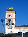 Kiev7938.JPG