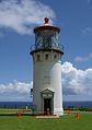 Kiluea Lighthouse cropped.JPG