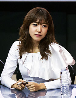 Kim Namjoo at a fansigning at Lotte Cinema, 4 December 2014.jpg