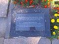 Kineshma Nameboard of Bust of Aleksandr Vasilevsky.jpg