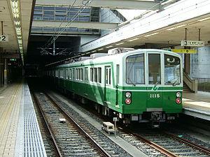 Seishin-Yamate Line - A 1000 series train in January 2008