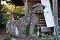 Komainu on the rleft side of Omiya-jinja (Shinto).jpg