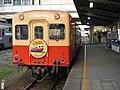 Kominato Railway Kiha 206 at Goi Station.jpg