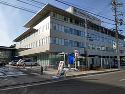 Komoro City Hall Feb 2018 .jpg
