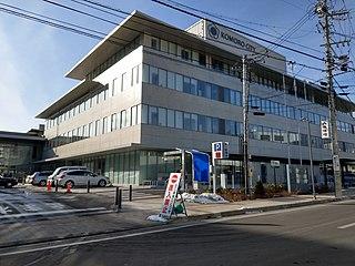 Komoro, Nagano City in Chūbu, Japan