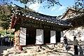 Korea-Buan County-Naesosa-Josadang-01.jpg