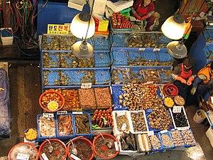 Noryangjin Fisheries Wholesale Market - Image: Korea Seoul Noryangjin Fish Market 04