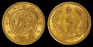Korean won - Korea 1907 20 gold Won