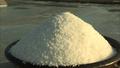 Korean sea salt.png