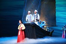 Korean theater-Changgeuk-Leaving Ship-02.jpg