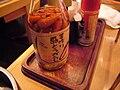 Koregusu by regvn in Tokyo.jpg
