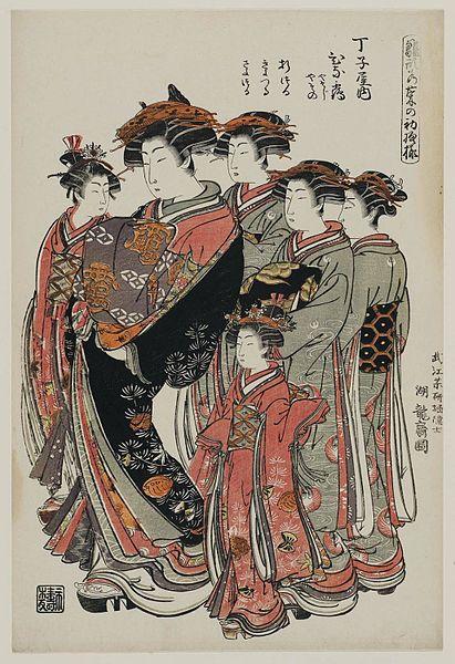 filekoryūsai hinazuru of the ch�jiya kamuro yasoji and