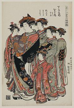 Writing geisha art