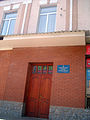 Kotliarevskyi Hadiach specialized school of the cuiture 4.JPG
