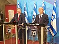 Kotzias Netanyahu 2015 cropped.jpg