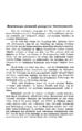 Krafft-Ebing, Fuchs Psychopathia Sexualis 14 060.png
