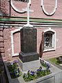 Krasnov I. K. grave.jpg