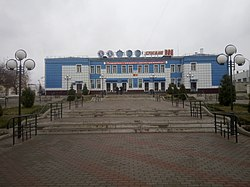 Krasnoyarsk Machine-Building Plant entrance.jpg