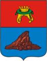 Krasny Kholm COA (Tver Governorate) (1781).png