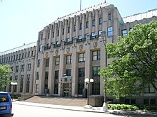 18e8f70f4 Wayne State University - Wikipedia
