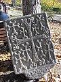 Kross-stone near Surb Mashtots Hayrapet Church, Garni, Armenia - panoramio.jpg
