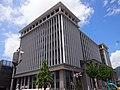 Kure City Hall 20200731-2.JPG