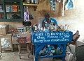 Kutuku (strong spirit) Chez Maman la Joie.jpg