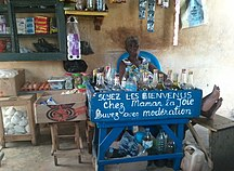 Togo-Språk-Fil:Kutuku (strong spirit) Chez Maman la Joie
