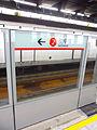Kwai Hing Station 2012 part4.JPG