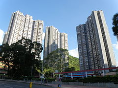 Kwong Lam Court (sky-blue version).JPG