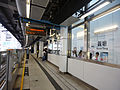 Kwun Tong Station 2013 part4.JPG