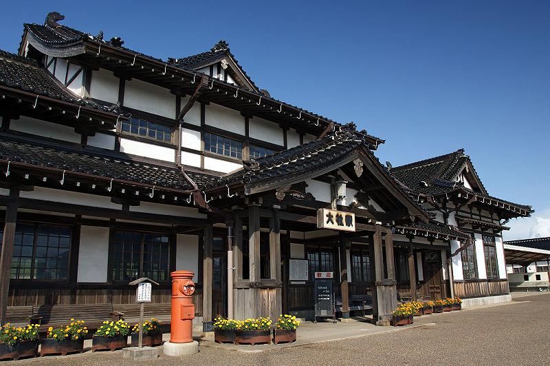 File:Kyu-Taisha station03st3200.jpg