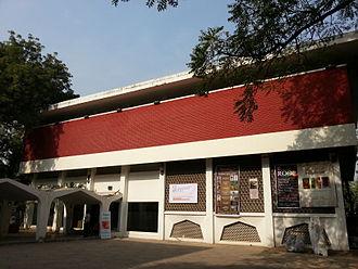 Lalit Kala Akademi - Lalit Kala Gallery, in the Rabindra Bhawan complex, Delhi