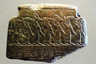 Lamashtu - Image: Lamashtu plaque h 9174