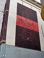 http://en.wikipedia.org/wiki/File:Langston_Hughes_-_Danse_Africaine_-_Nieuwe_Rijn_46,_Leiden.JPG