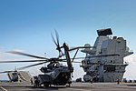Largest helicopter in the US Navy lands on HMS Queen Elizabeth MOD 45165136.jpg