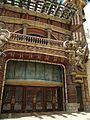 Las Vegas Treasure Island Hotel. 04.jpg