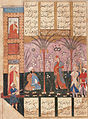 Layla Standing in the Palm Grove, Page from a Manuscript of the Khamsa (Layla and Majnun) of Nizami LACMA M.73.5.576.jpg