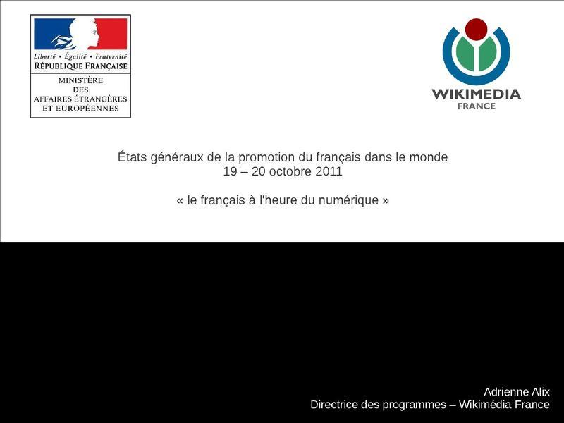 Le Monde De La Photo Pdf