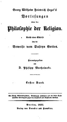 Lectures on the Philosophy of Religion 1832 title.jpg