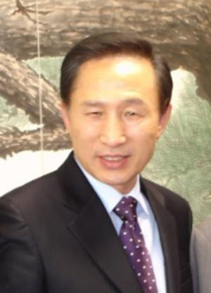 Lee Myung-bak government - 17th President of the Republic of Korea, Lee Myung-bak.