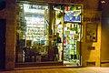 Librairie Ulysse, 26, rue Saint-Louis-en-lÎle, July 2013.jpg
