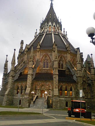 Charles Baillairgé - Image: Library at Parliament Hill