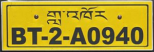 Vehicle registration plates of Bhutan