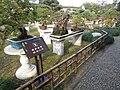 Lingering Garden, Suzhou, China (2015) - 31.jpg