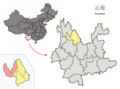Location of Yulong within Yunnan (China).png